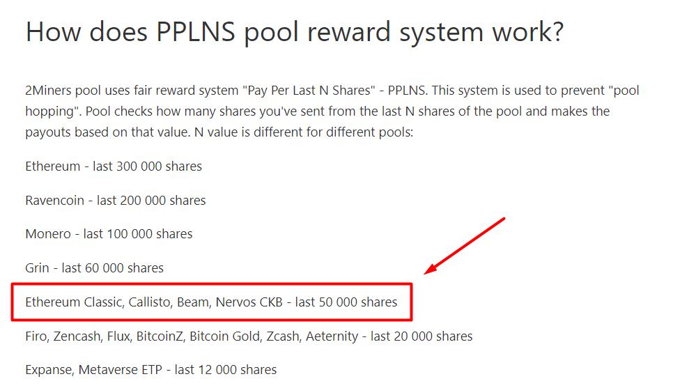 etc-pplns-update