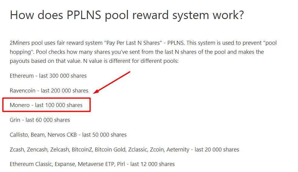 pplns-rewards-system